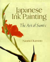 The Art of Sumi-e Japanese Painting