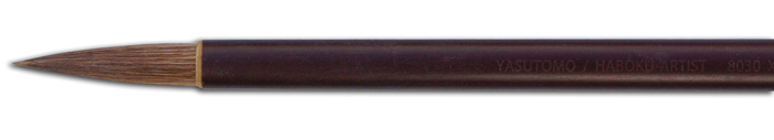 Haboku Artist Brush